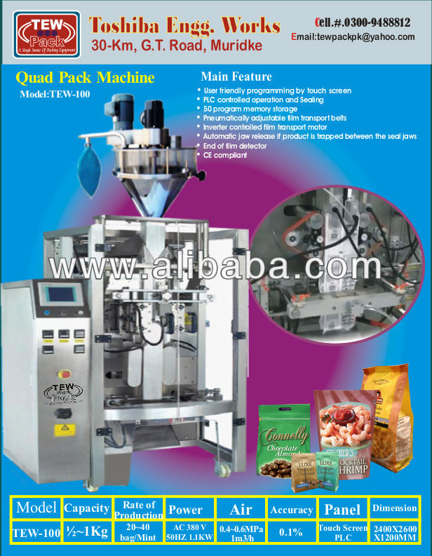 Vertical Form Filling Machine Quads Type
