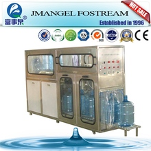 China manufacturer automatic plastic pc bucket water filling machine price
