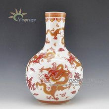 China Ceramic Dragon Vase With Celestial Sphere Shape