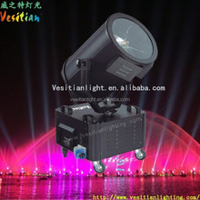 2KW-7KW outdoor xenon sky searchlight/marine searchlight/military outdoor searchlight