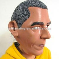 Hot selling vivid halloween party famous latex mask/obama mask