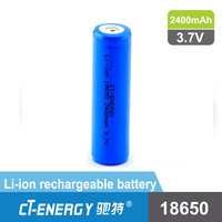 18650 2400mah 3.7v rechargeable lithium ion battery
