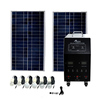 hybrid solar wind power generation system with solar panel 25w