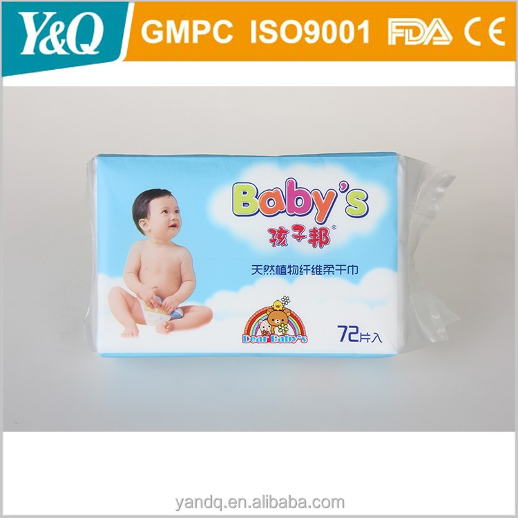 baby clean wipes , refreshing high quality baby wet wipes