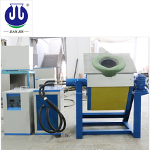 custom-made 50kg aluminium scrap induction melting furnace for sale