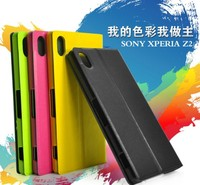 High quality colorful wallet flip leather case for Sony Xperia Z2