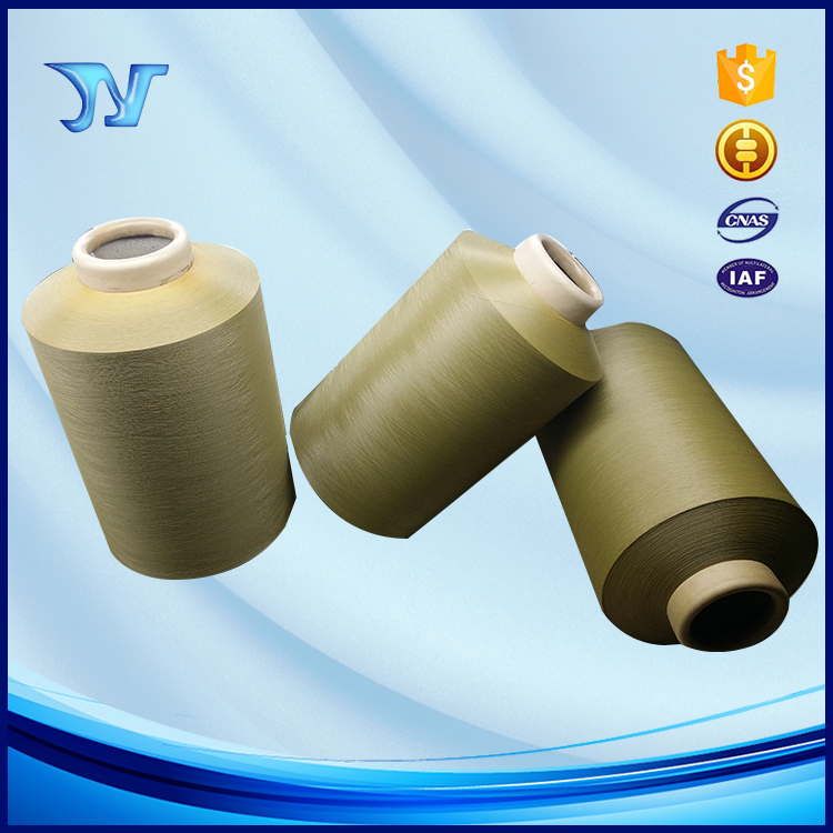 Moisture-Absorbent,Anti-Bacteria,High Tenacity Feature and Nylon Material nylon 6 multifilament yarn DTY Copper infuse yarn