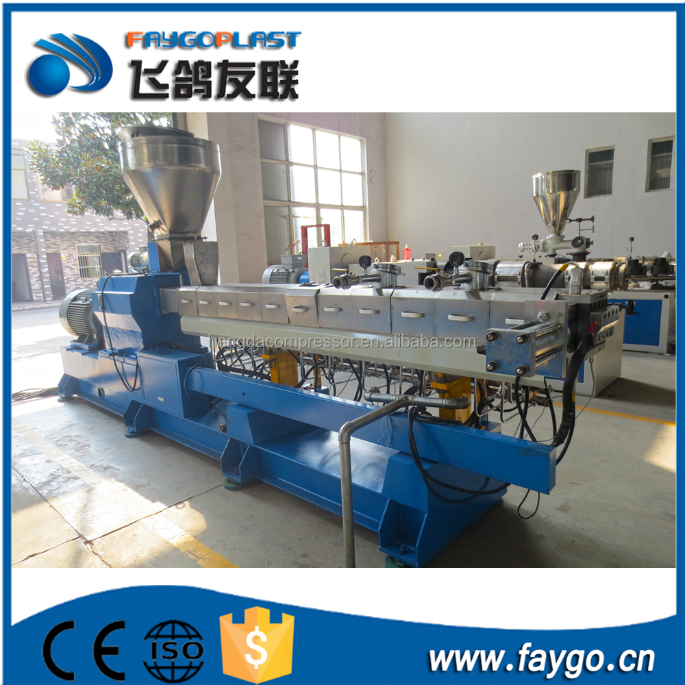 High quality high output pet pvc edge band monofilament extrusion line