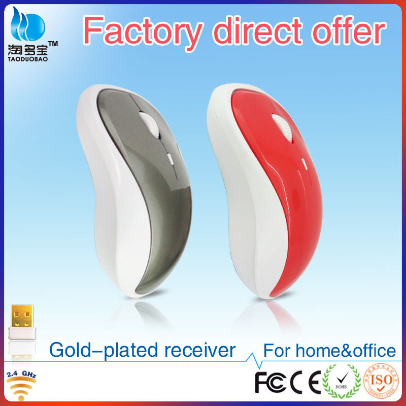 Hot Selling low power optical 2.4Ghz USB wireless mouse