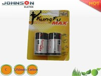 china suppliers the zinc carbon battery pack r14 um-2 c 1.5v battery