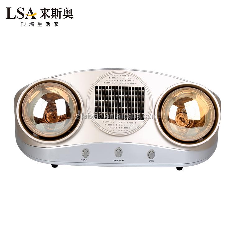Wall Mounted PTC Ceramic Electric Bathroom Infrared Heater LSA625(2100W)