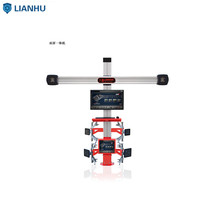 used wheel alignment machine for sale LH-6