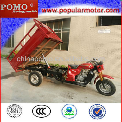 Top Sell Gasoline 2013 New Cheap Water Cool Popular Three Wheel Motorcycle
