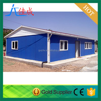 cheapest construction house steel prefab architecture plan house