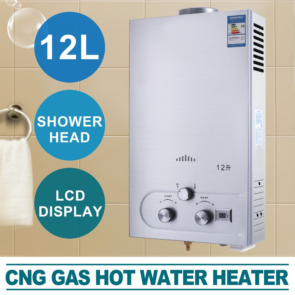 12L CNG GAS STAINLESS PROPANE TANKLESS INSTANT HOT WATER BOILER HEATER