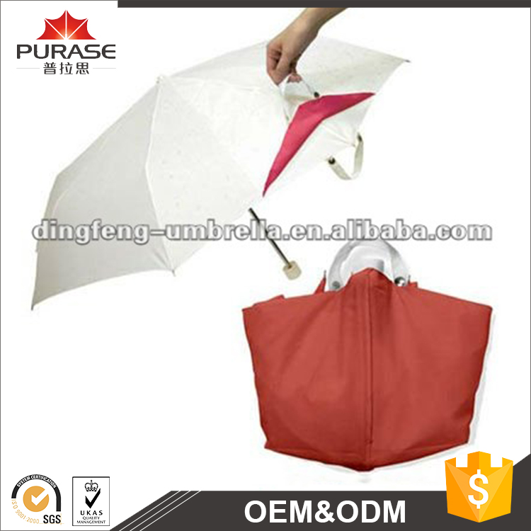 New design high quality 21 inch 8 ribs carrying bag folding umbrella