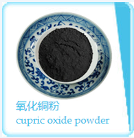 Factory outlet CuO Powder from military enterprise with high purity