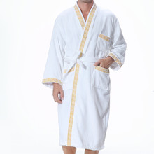 Bathrobes luxury embroidered white kimono
