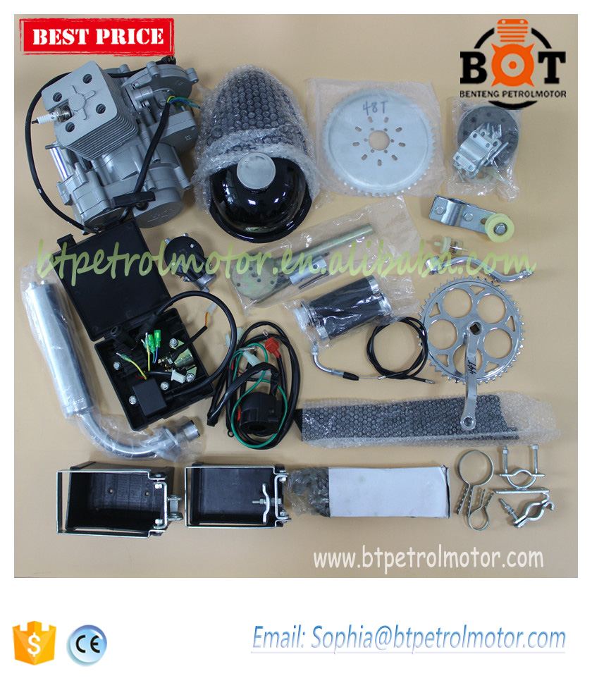 Top quality kit silver engine for bicycle CE approved