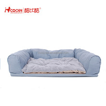 New Pet Cute and Warm Breathable online pet sofa supplies