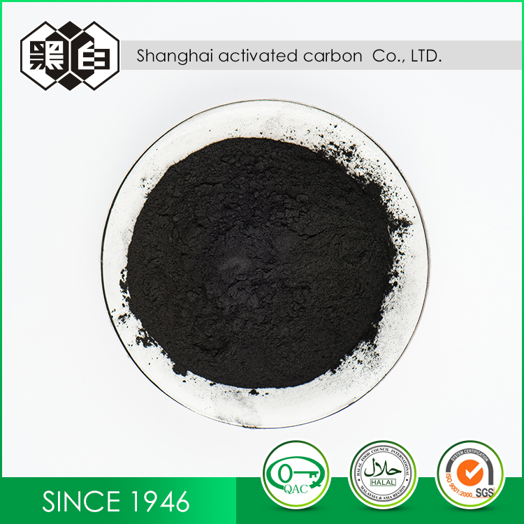 Nut Shell Granular Activated Carbon Price For Air Purification Activated Carbon Filter Gas Mask
