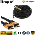 25m HDMI Cable Active High Speed with Ethernet - with Repeater 4K 2.0