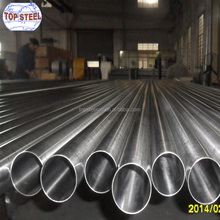 304 tapered stainless steel tube