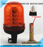 Amber yellow blue High Tower Power Led Strobe Beacon light ,din pole mount flashing and revoving warning light