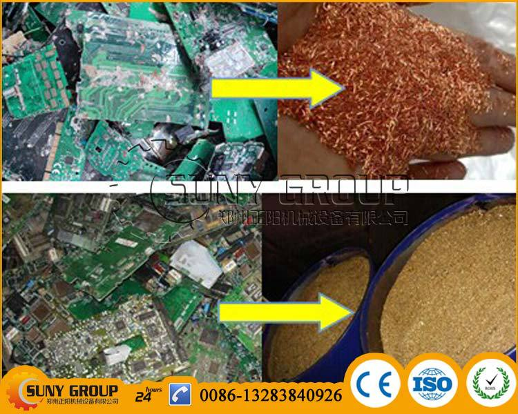 CE Certificate electronic waste pcb recycling separator