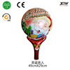 Xqyy Balloon Factory Foil Balloon Chiristmas