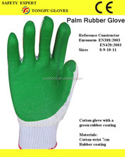 rubber coated color change gloves