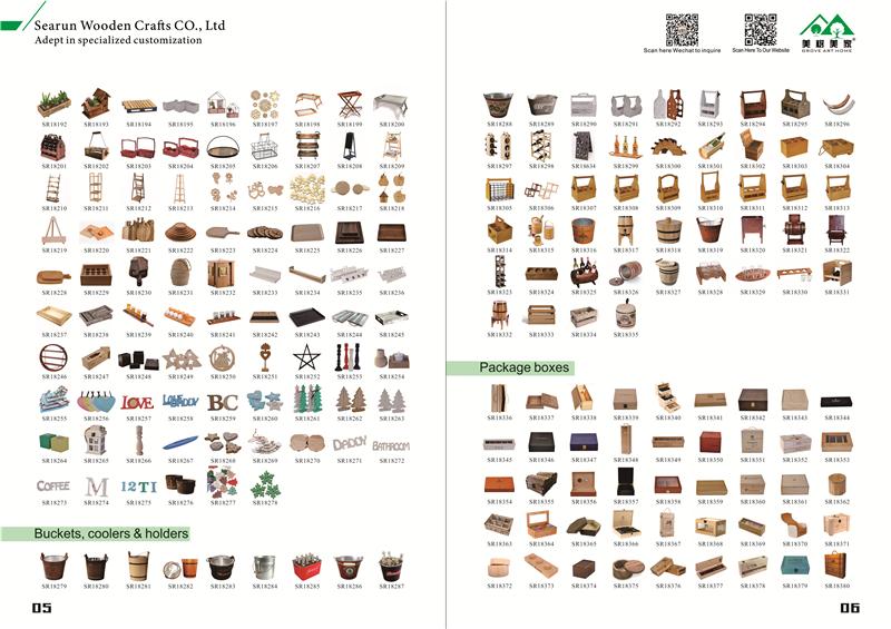 Searun Catalogue04.jpg