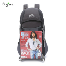 Foldable Printed Backpack Gift Bag Wholesale Price School Backpack