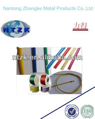 steel cable varies color rope