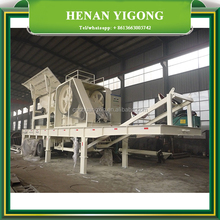 2017 new design mobile stone crusher plant with 50% discount !!!