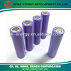 /product-detail/fast-lead-time-3-7v-2600mah-lithium-ion-18650-battery-1576444181.html