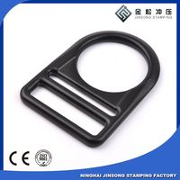 Metal D Ring For Bags D