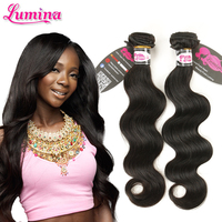 "Best Prices 8-30"" Inch Body Wave human hair extension, Raw Brazilian Virgin Hair"