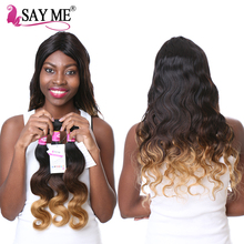 Ombre Brazilian Hair Weave Bundle Cheap Brazilian Water Wave Virgin Hair 1pc Ombre Human Hair Extension Wet and Wavy