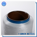 Free sample cheap quality spandex yarn of 20d