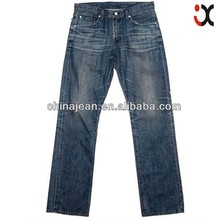 2017 new style jeans pent men wholesale funky men jeans (JX3117)