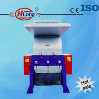 High performance recycled waste plastic crusher for plastic bottle/ film/fabric