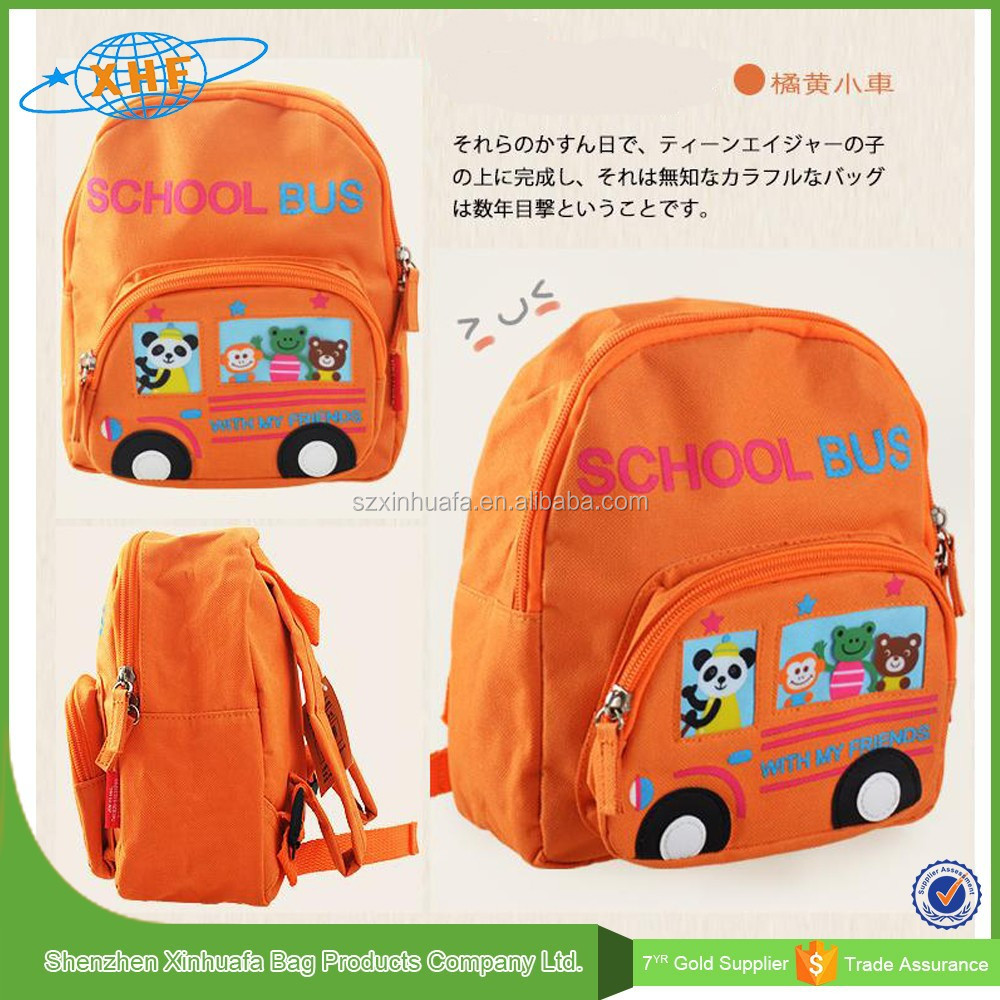 Hot Sale Latest Kids School Bags For Girls