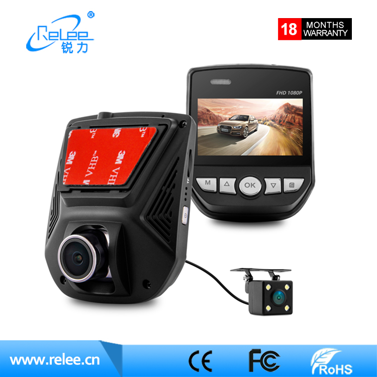 2.45 inch Dual lens camera Full HD 1080P mini 2ch dash camera car dvr with wifi