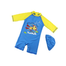 Little Children 3Pcs Set Cartoon For Boys Cute Kids Swimwear