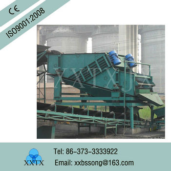 sand vibrating screen/Cinder Mine Separation Screen