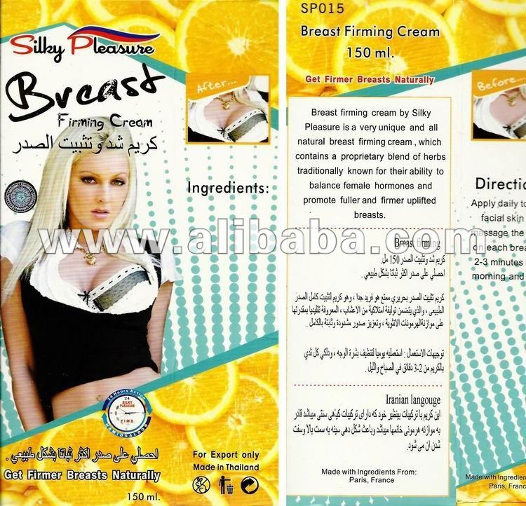 Silky Pleasure Breast Firming Creams 150ml