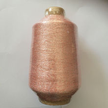 METALLIC YARN FOR KNITTING MH COPPER LUREX YARN FOR MACHINE