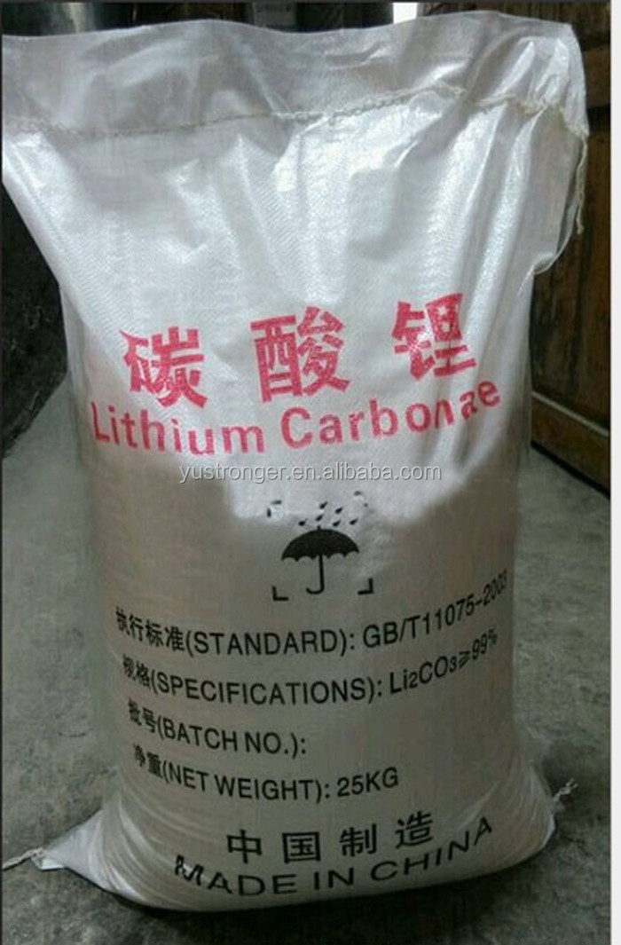 Industry and battery grade Li2CO3 Lithium Carbonate 99% for lithium battery