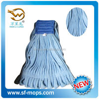ITEM D300G super circular smart mop